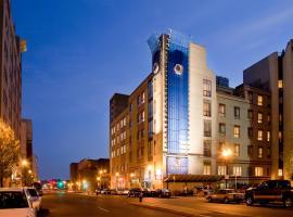 DoubleTree by Hilton Hotel Boston - Downtown, отель в Бостоне