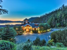 Poets Cove Resort & Spa, hotel in Bedwell Harbour