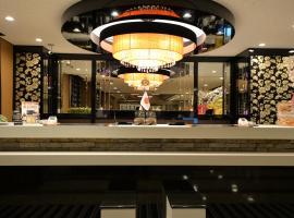 APA Hotel Sagamihara Kobuchi Ekimae, hotel near Sanrio Puroland, Sagamihara