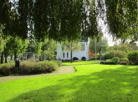 Herberg Welgelegen, hôtel à Katwijk près de: Naturalis