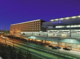 羽田エクセルホテル東急、にある羽田空港 - HNDの周辺ホテル