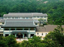 Huangshan Paiyunlou Hotel, hotell i Huangshan-fjellene