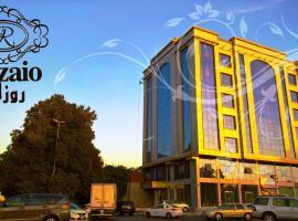 فندق روزايو، فندق في جدة