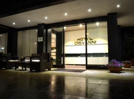 Hotel Giovanni, отель в Падуе