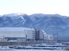 Hotel Arena, hotel in Samokov