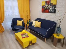 Best Guest Apartments, апартамент в Пловдив