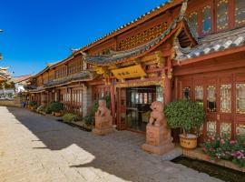 Lijiang Ivy Garden Resort Hotel, hotel in Lijiang