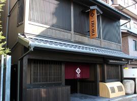Irori Kyoto Station Higashi-Honganji、京都市にある京都駅の周辺ホテル