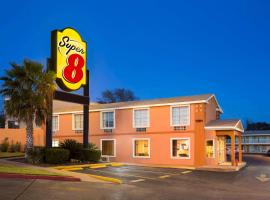Super 8 by Wyndham Austin Downtown/Capitol Area, boutique hotel in Austin