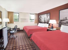 Super 8 by Wyndham Chicago IL, hotel in Chicago