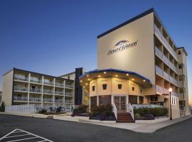 Howard Johnson by Wyndham Ocean City Oceanfront, отель в Оушен-Сити