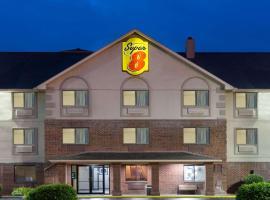 Super 8 by Wyndham Morgantown, hôtel à Morgantown