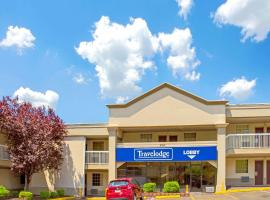 Travelodge by Wyndham Silver Spring, hotel near Walter Reed Reed National Military Medical Center, Silver Spring