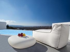 Alunia Incognito Suites - Adults Only, hotel in Pirgos