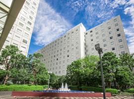 New Otani Inn Tokyo, hotel near Shinagawa Station, Tokyo