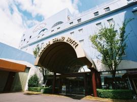 坂出 グランドホテル、坂出市のホテル