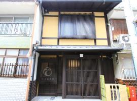 Dzīvoklis 雲町屋 御池 KumoMachiya Oike Kioto