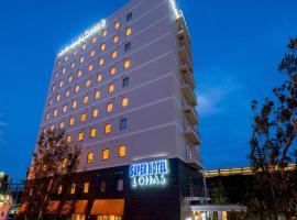 Super Hotel Premier Musashi Kosugi Ekimae, hotel near Yamada Fuji Park, Kawasaki