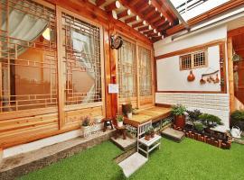 スーピア ゲストハウス、ソウルのB&B