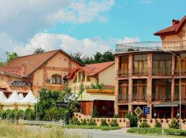 Hotel Kilikiya, отель в Ужгороде