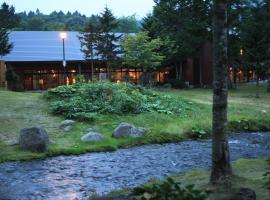 Moritsubetsu, hotel near Lake Kussharo, Tsubetsu