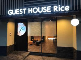 Guest House Rice Chikko, affittacamere ad Osaka