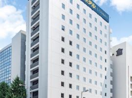 スーパーホテルLohas博多駅、福岡市のホテル
