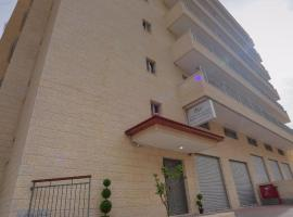 Herodion Guesthouse, hotel near The Milk Grotto, Bethlehem