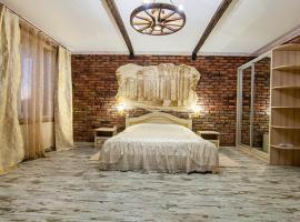 Veles Hotel, готель у місті Дніпро