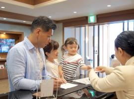 Hiyori Hotel Maihama, отель в Токио