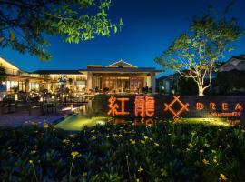 Red Long Jing Hotel, hotelli kohteessa Dali