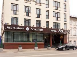 Отель Арт, отель в Казани, рядом находится Петропавловский собор