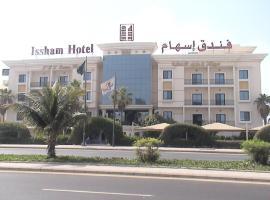 Issham Hotel, hotel perto de Stars Avenue Mall, Jeddah