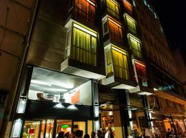 Caramel Boutique Hotel, Hotel in Beirut