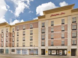 Hampton Inn by Hilton Detroit Dearborn, MI, hotel near GM World, Dearborn