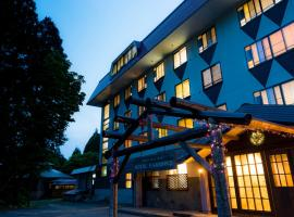 ホテルハモンドたかみや、蔵王温泉のホテル