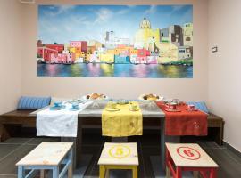 Bed And Breakfast Via Toledo 156, B&B in Naples