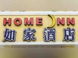 Home Inn Nanning Keyuan Avenue، فندق في نانينغ