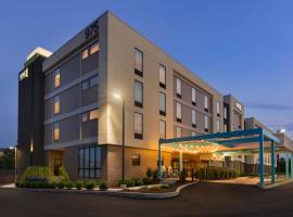 Home2 Suites by Hilton Downingtown Exton Route 30, hotel near Hunter Lott Tennis Courts, Downingtown