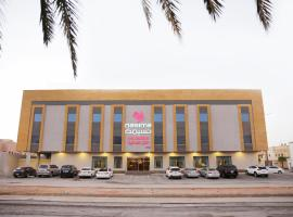 Nasima Hotel Apartements, apart-hotel em Riyadh