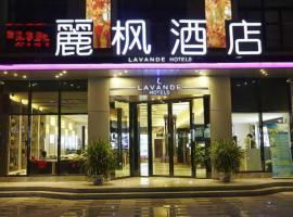 Lavande Hotel Zhuhai Gongbei Port Square, hotel in Zhuhai