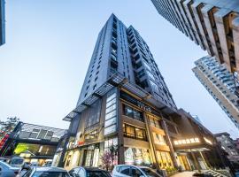 Dalian Precious Ginza Hotel, hotel in Dalian