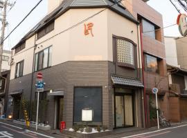 Kyoto Miyabi, affittacamere a Kyoto