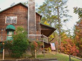Alpine Dreamcatcher Economy 1 bedroom chalet, cabin in Sevierville