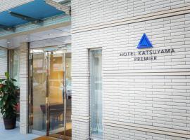 Hotel Katsuyama Premiere, hotel in Matsuyama
