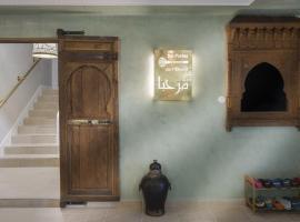 """Riad SPA """"Les Portes de l'Orient"""" TOURS, riad in Tours"""