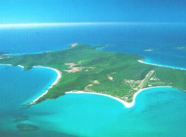 Great Keppel Island Holiday Village, resort village in Great Keppel