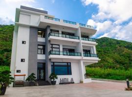 歐來海景民宿 ,鹽寮村遠雄海洋公園附近的飯店