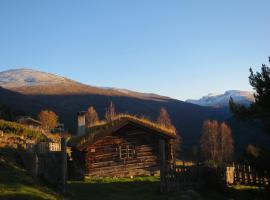 Strind Gard, Visdalssetra, hotell i nærheten av Galdhøpiggen i Bøverdalen