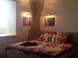 Apartment Schelkovo, self catering accommodation in Shchelkovo